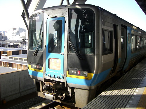 "2000系特急南風/2000 Series Limited Express ""Nanpu"""