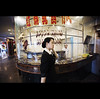 hotel's restaurant - China (© Tatiana Cardeal) Tags: guangzhou china travel urban woman digital restaurant asia chinese guangdong 中国 tatianacardeal dailylife 2009 canton 中國 panyu cantão whitepalacehotel 广州市区