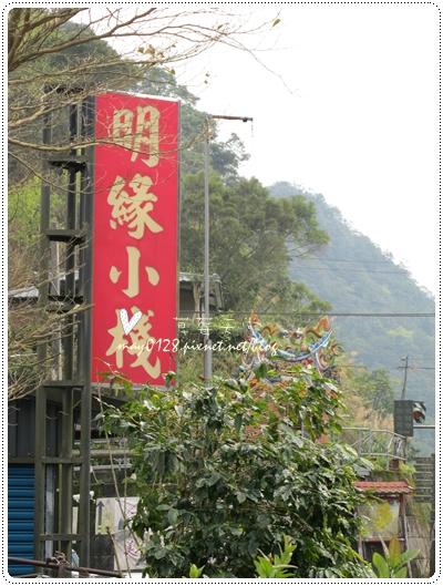 石綻明緣小棧海倫咖啡館2010.02.21-54