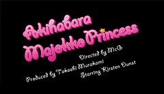 100221(2) - 「蜘蛛人」克莉絲汀鄧絲特在秋葉原變身『Akihabara Majokko Princess』音樂錄影帶正式公開