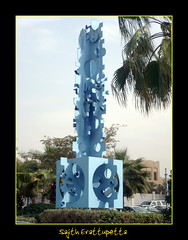 sculpture (Jeddah Vision) Tags: sculpture culture artificial arab arabia jeddah balad saudiarabia citycentre jedda ksa jidda jiddah datetree