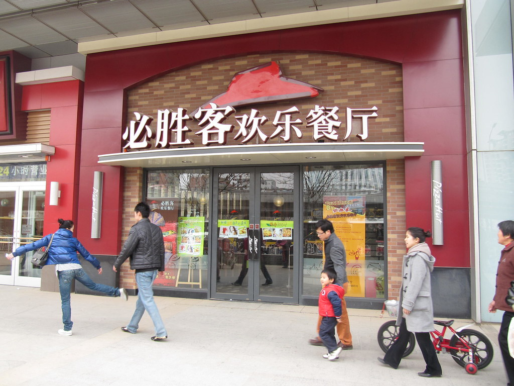success of pizza hut in china Johns has with an dine-in papa johns needs to pay a higher rent (they need more space for costumers and a better store position than a delivery-only-store) and pay more employees (for service, cleaning.
