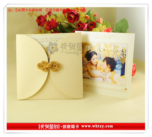 Japanese Wedding Invitation Collection