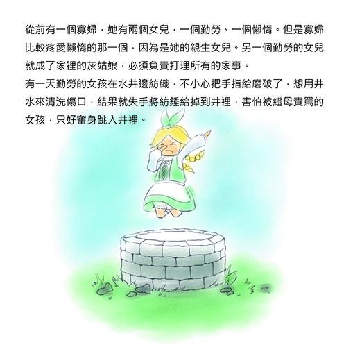 http://farm3.static.flickr.com/2767/5852709577_8053a27b1a.jpg