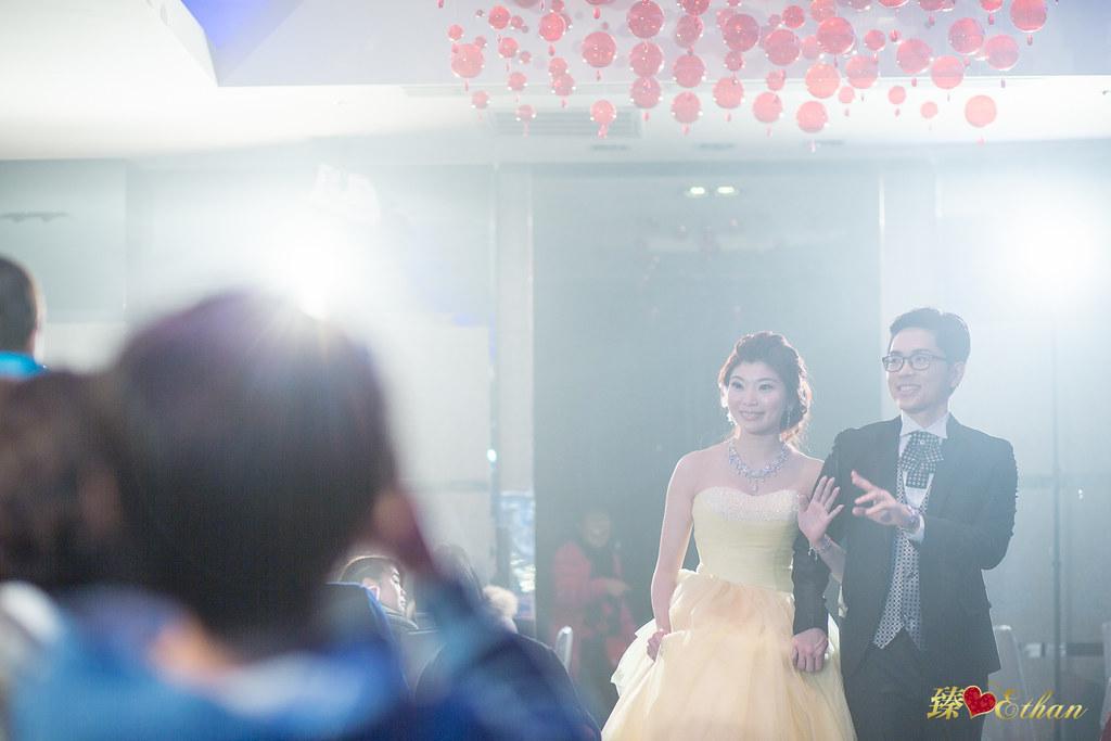 婚禮攝影,婚攝,台北水源會館海芋廳,台北婚攝,優質婚攝推薦,IMG-0045