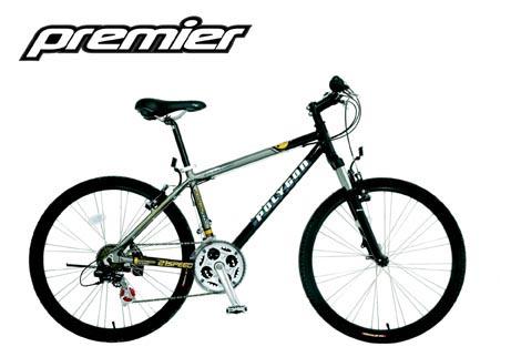 Daftar harga sepeda merk Polygon Taman Melati Sepedaan's