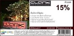 Clank, ย่านหนองบอน มอบส่วนลด 15%