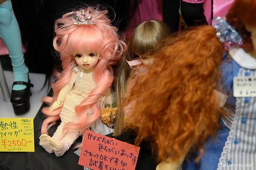DollsParty22-DSC_9893