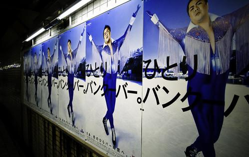 10194 : The Olympics soon #2