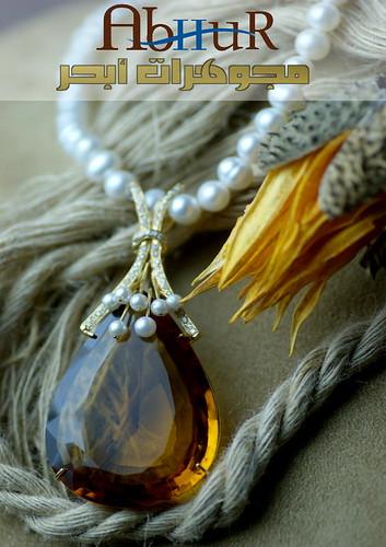 مجموعة مجوهرات _بالاحجار الكريمة والالماس 4192827984_2f46b66a28