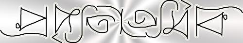 প্রকৃতিপ্রেমিক (চূড়ান্ত)