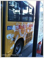 b-20100118_132828.jpg
