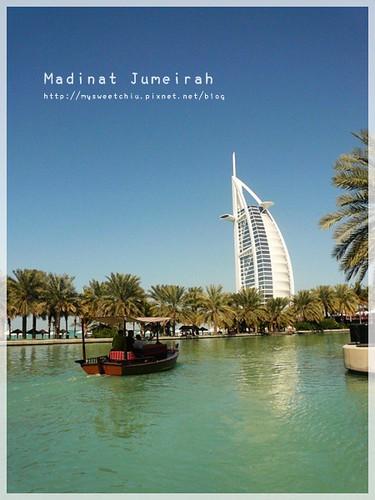 souk madinat jumeirah in Dubai 7