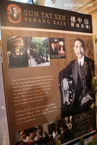 CNY Heritage Trail (30)
