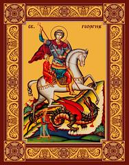 Sv. Georgije Frame (fr.vlad) Tags: work traditional serbia icon orthodoxy srbija ikona србија икона православље оrthodoxy георгије