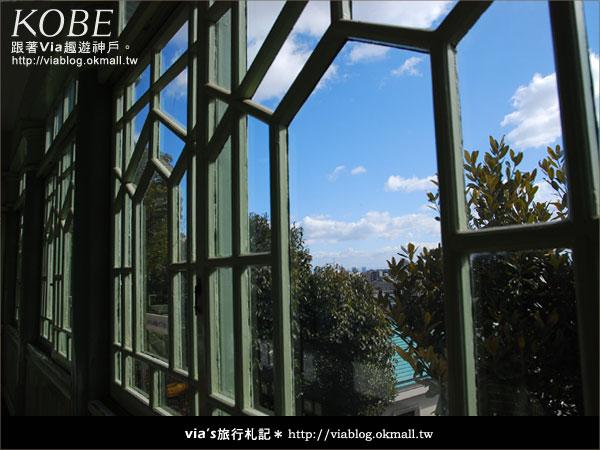【via關西冬遊記】神戶北野異人館~萌黃之館26