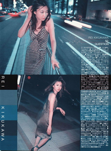 菊川怜の画像61624
