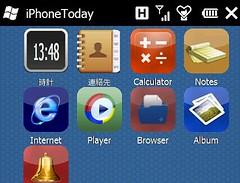 iPhoneToday 1.4.6 オフセット