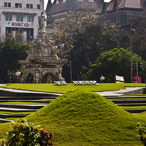 The Fountain - South Bombay