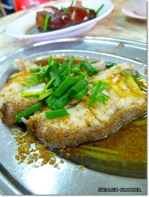 Steamed Grouper