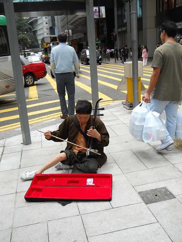 HONG KONG 9875