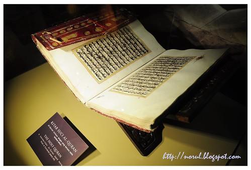 Al-Quran | Muzium Negara