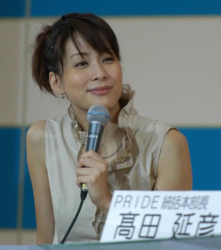 内田恭子の画像60634