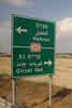 To Qiryat Gat