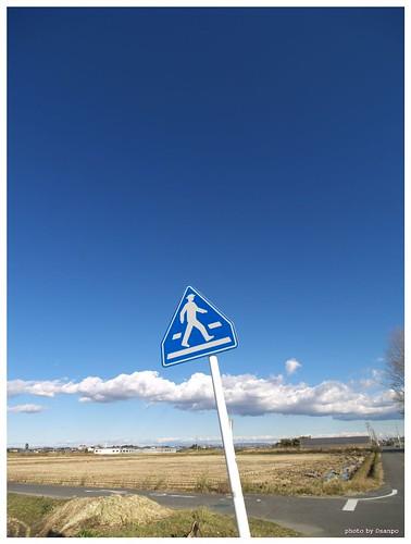 Blue Sky kyou 091118 #02