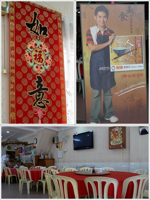 Luen Fong Restaurant
