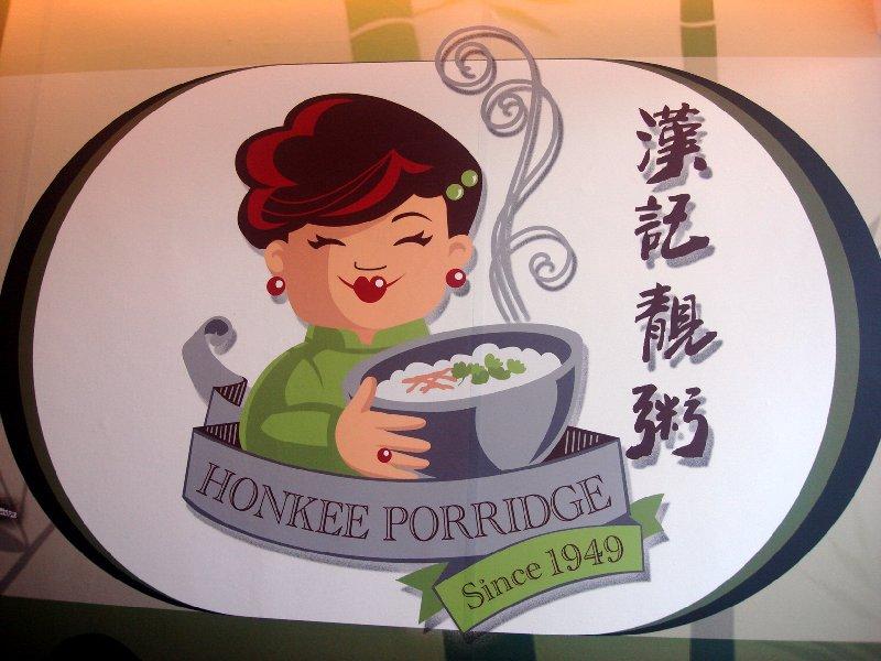 Hon Kee Logo