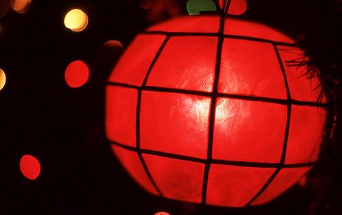 Red Lantern (redux)