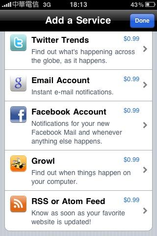 iPhone App - Boxcar (by YU-TA LEE)