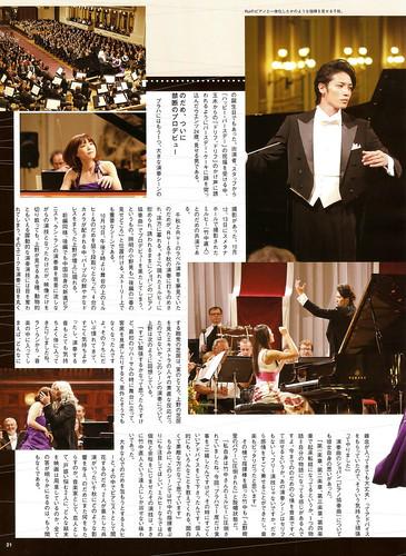 日本映画navi vol.20 p.21