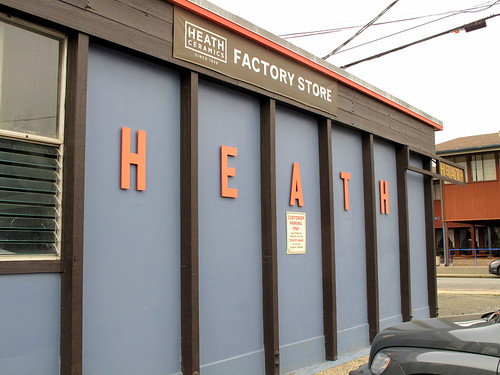 The Heath Ceramics Factory in Sausalito
