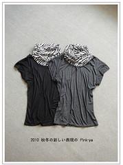 (( PINK-YA )) * C660042 * 韓組 : 時尚豹紋垂墜領設計2件式可拆上衣 330
