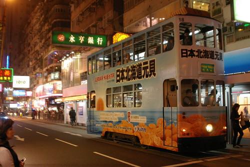 Hong Kong Tram 4th series in Wan Chai District,Hong Kong /Mar 13,2010