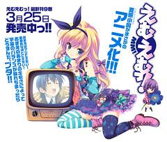 100324(1) - 輕小說家松野秋鳴的校園變態青春作品『MM一族』確定將改編成TVA動畫版!