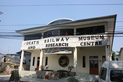 Death Railway Museum and Research Centre
