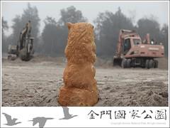 風獅爺-01