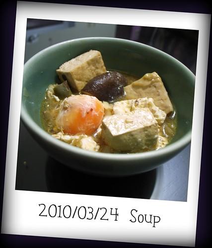 麻辣臭豆腐(2010/03/24)
