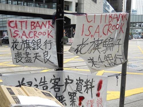 HONG KONG 9874