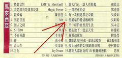 20100425亞洲週刊