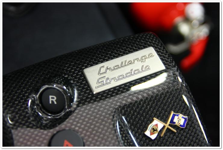 Ferrari Challenge Stradale interior badge