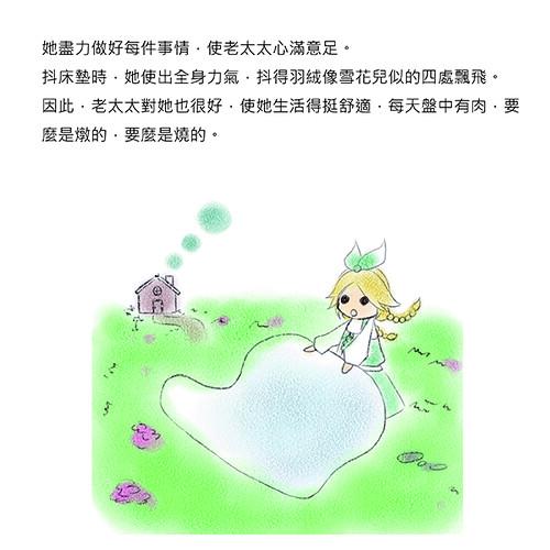 http://farm3.static.flickr.com/2769/5853261464_8e09edea1b.jpg