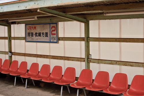 08.09 指宿枕崎線の駅-1