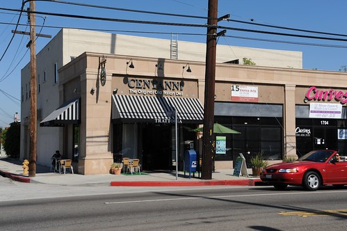 Centanni Italian Restaurant North Arlington