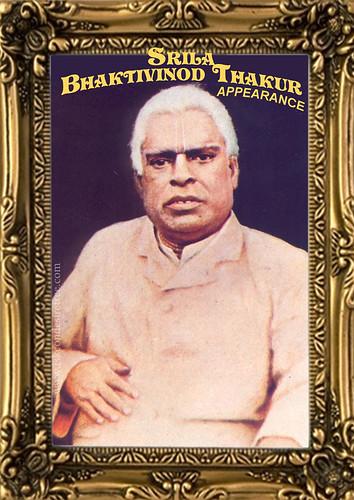 ISKCON desire tree - Bhaktivinod Thakur Disappearance por ISKCON   desire tree.