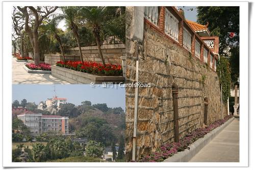Xiamen_0002