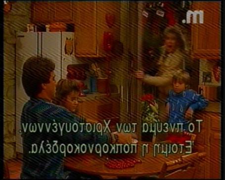 tsoukis2